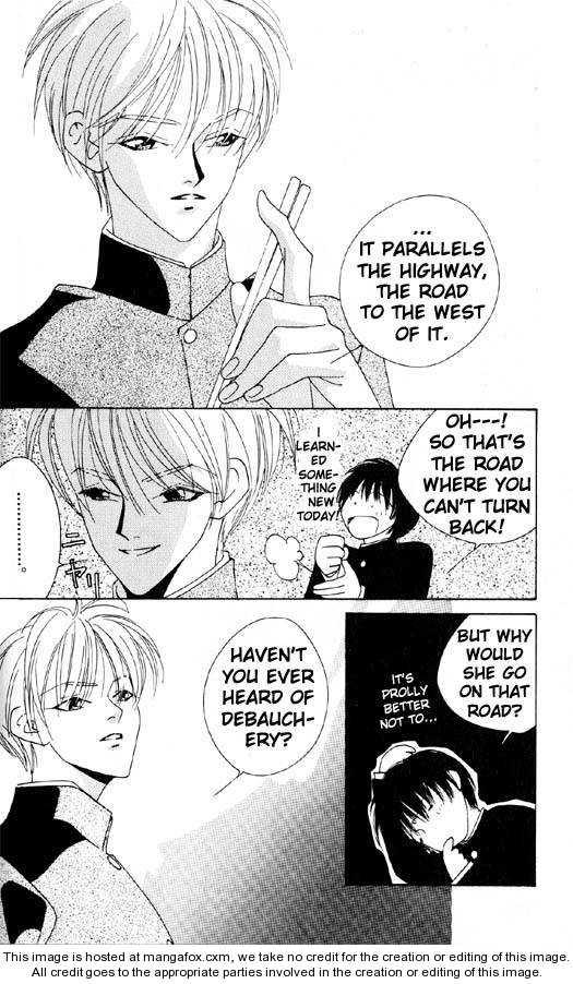 Yunohana Tsubame 4.2 Page 2