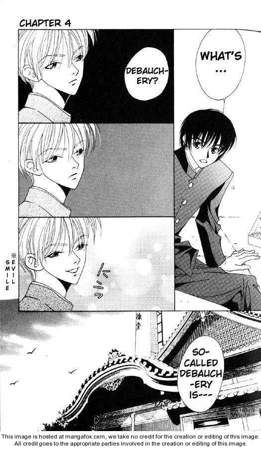 Yunohana Tsubame 4.2 Page 3
