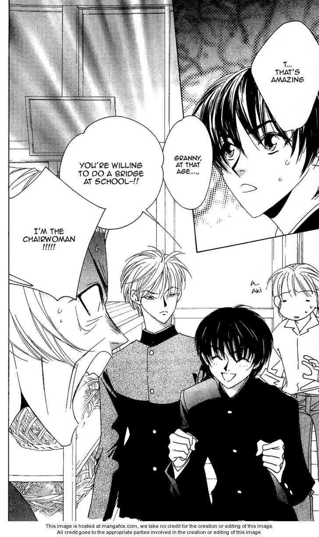 Yunohana Tsubame 5 Page 2