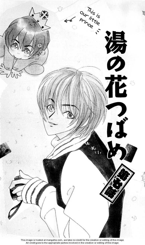 Yunohana Tsubame 7 Page 2