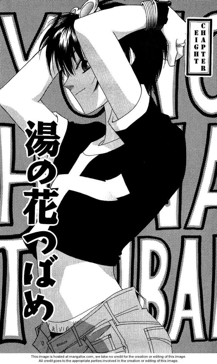 Yunohana Tsubame 8 Page 1
