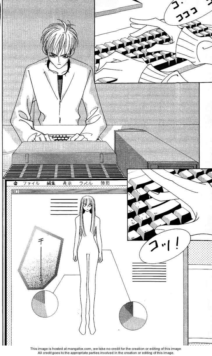Yunohana Tsubame 8 Page 2
