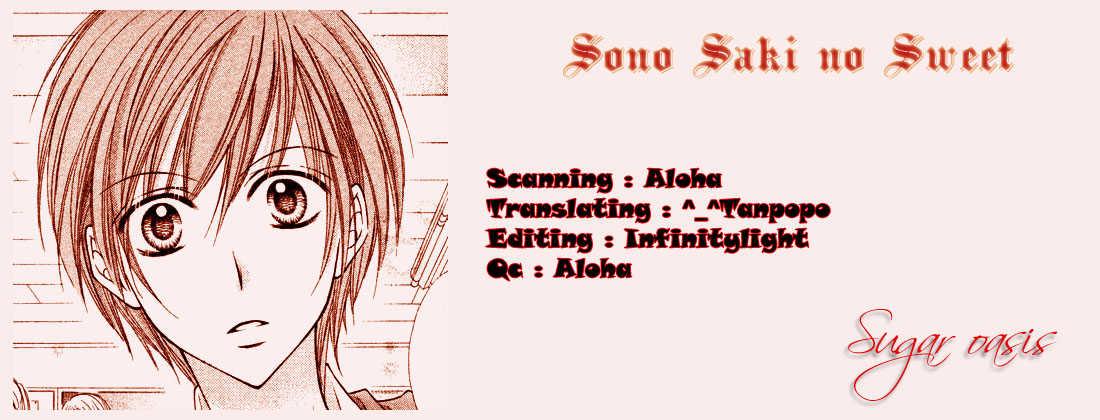 Sono Saki no Sweet 0 Page 1