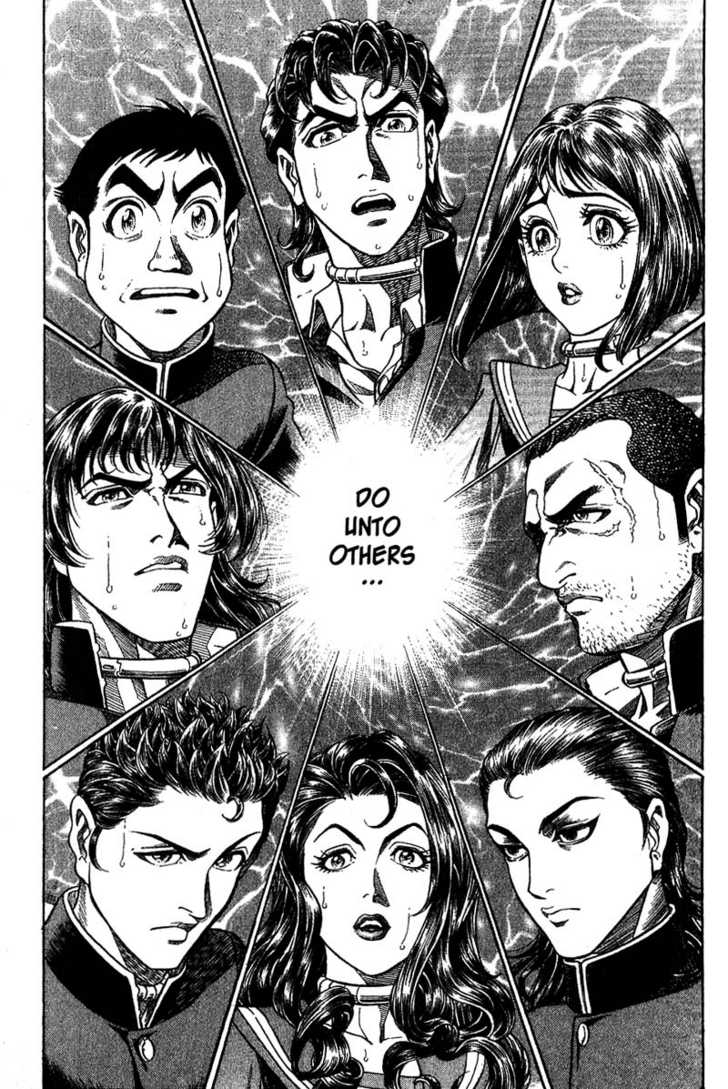 Battle Royale 2 Page 1