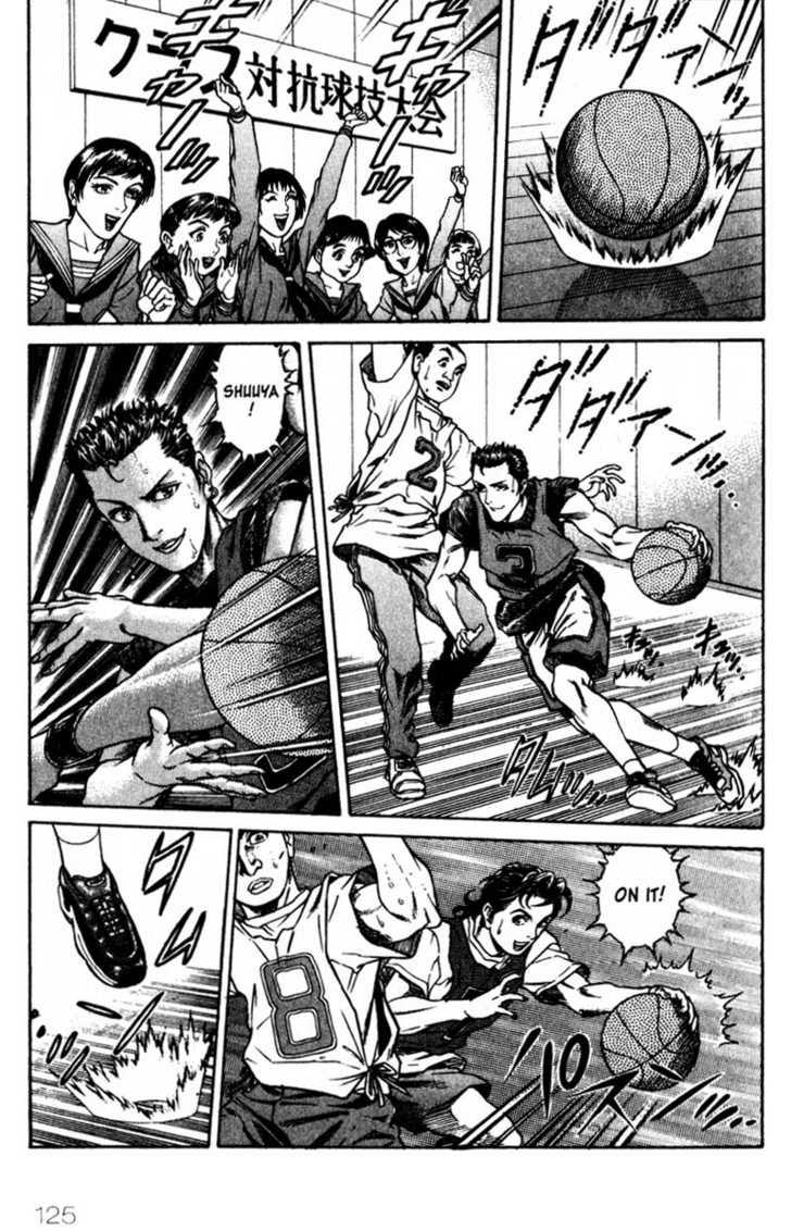 Battle Royale 14 Page 1