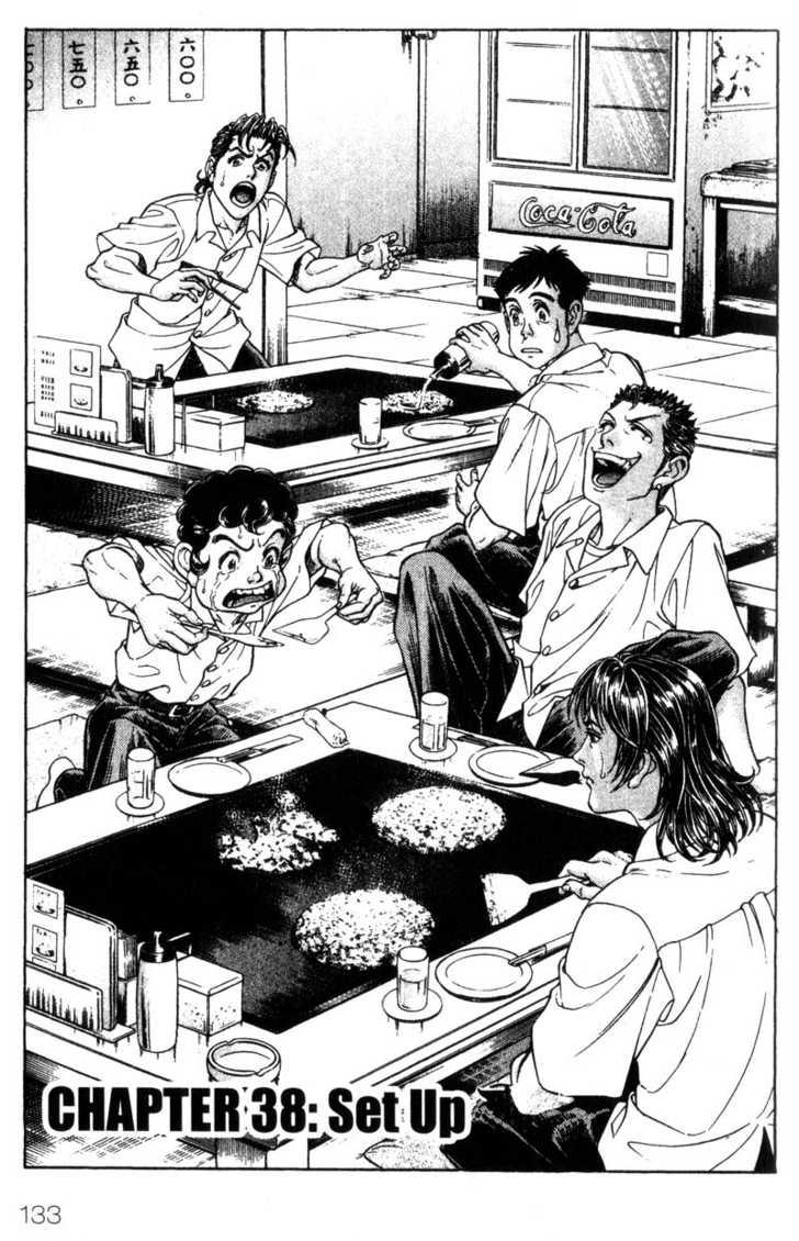 Battle Royale 38 Page 1
