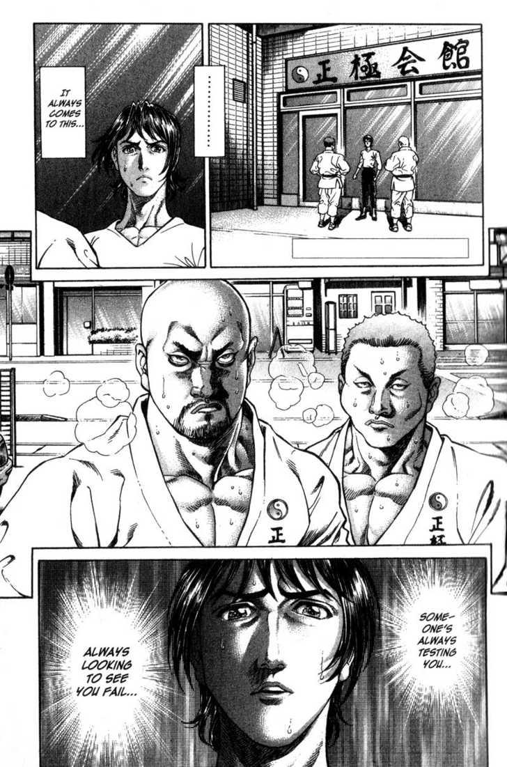 Battle Royale 41 Page 1