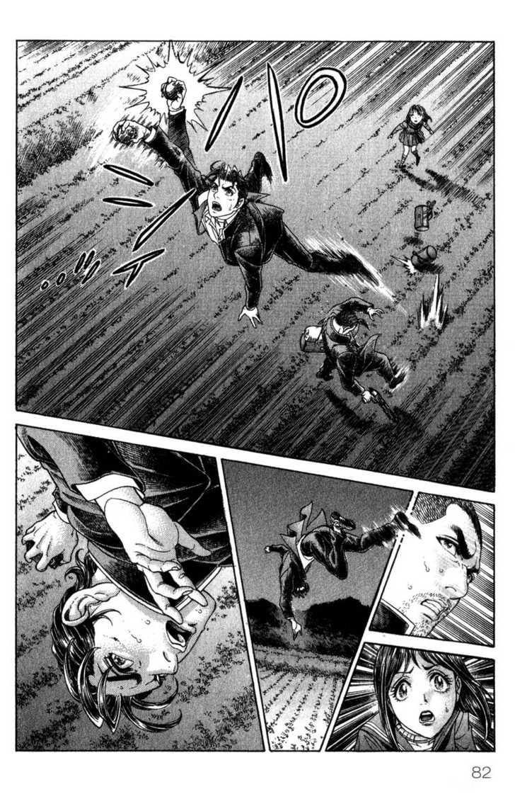 Battle Royale 43 Page 3