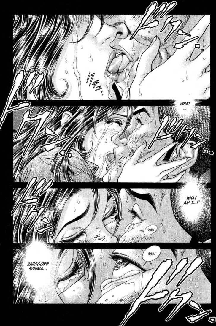 Battle Royale 60 Page 1