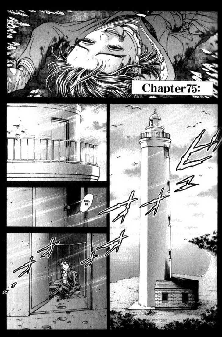 Battle Royale 75 Page 1