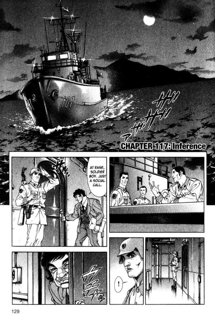 Battle Royale 117 Page 1