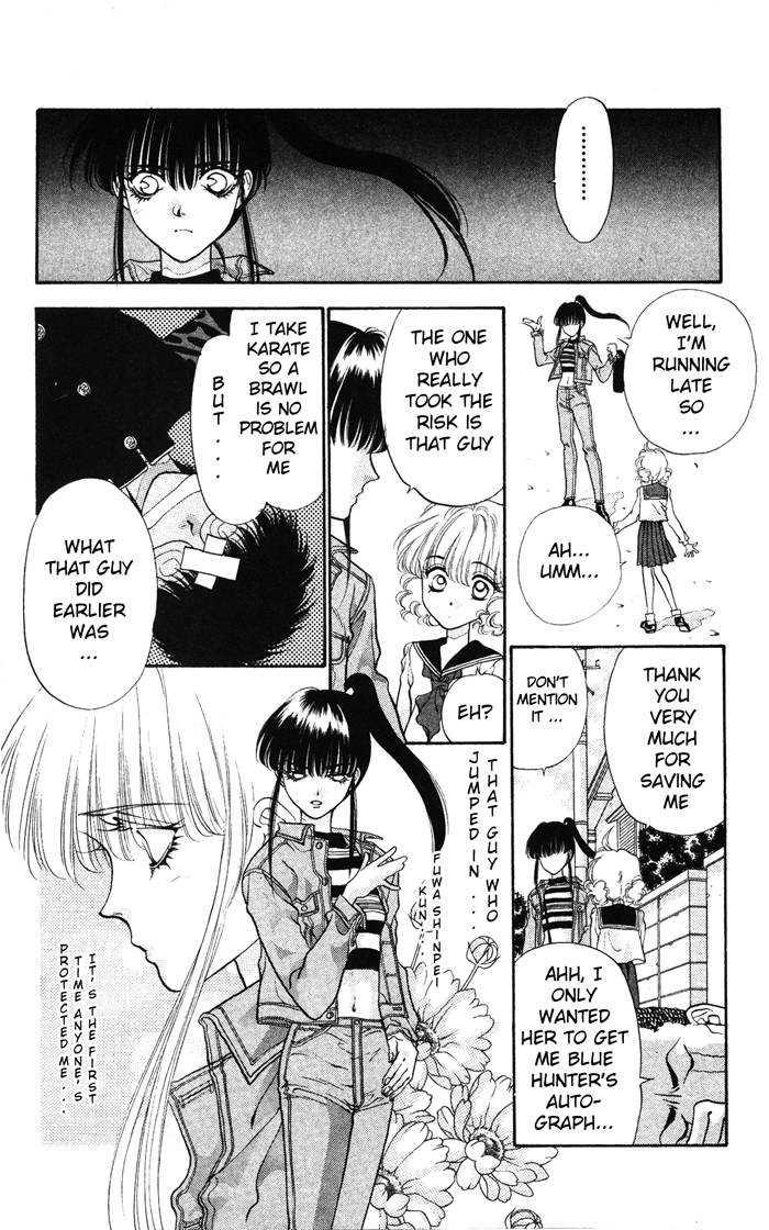 Dokkan Love 2.2 Page 1