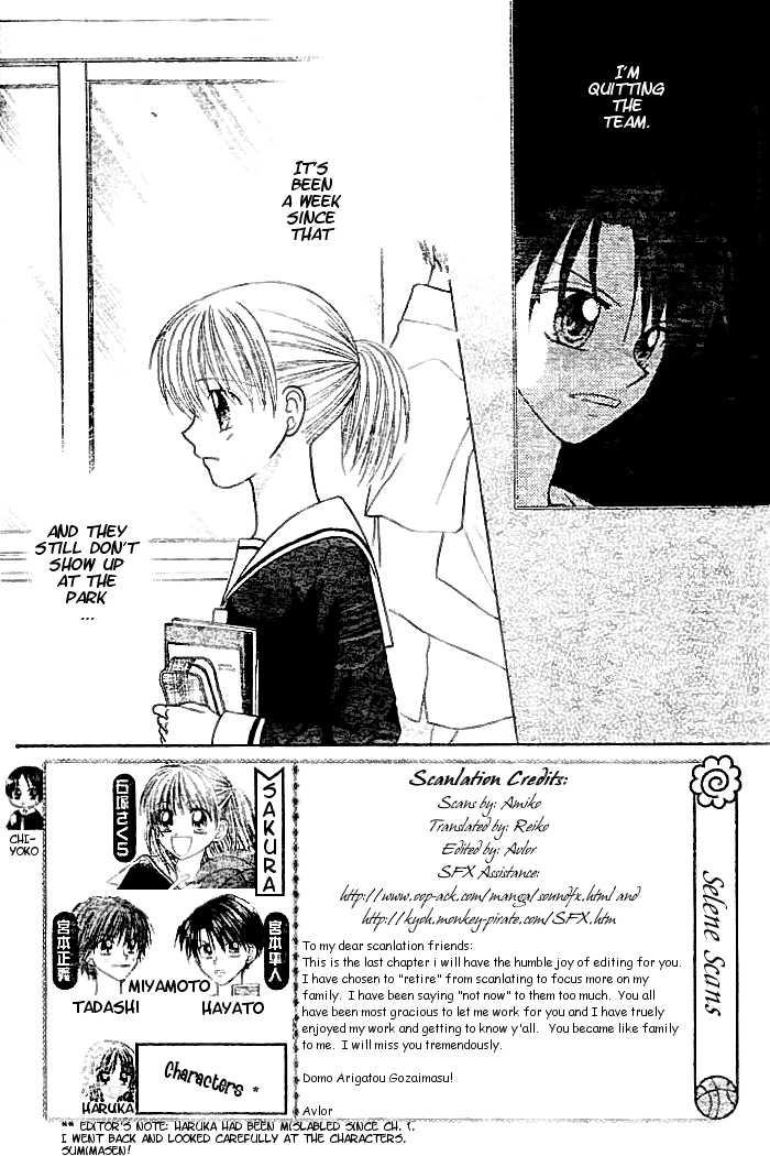 Hanamaru GO! GO! 5 Page 2