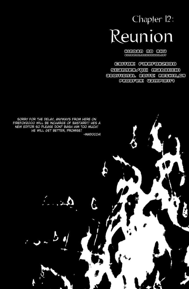 Bastard 12 Page 1