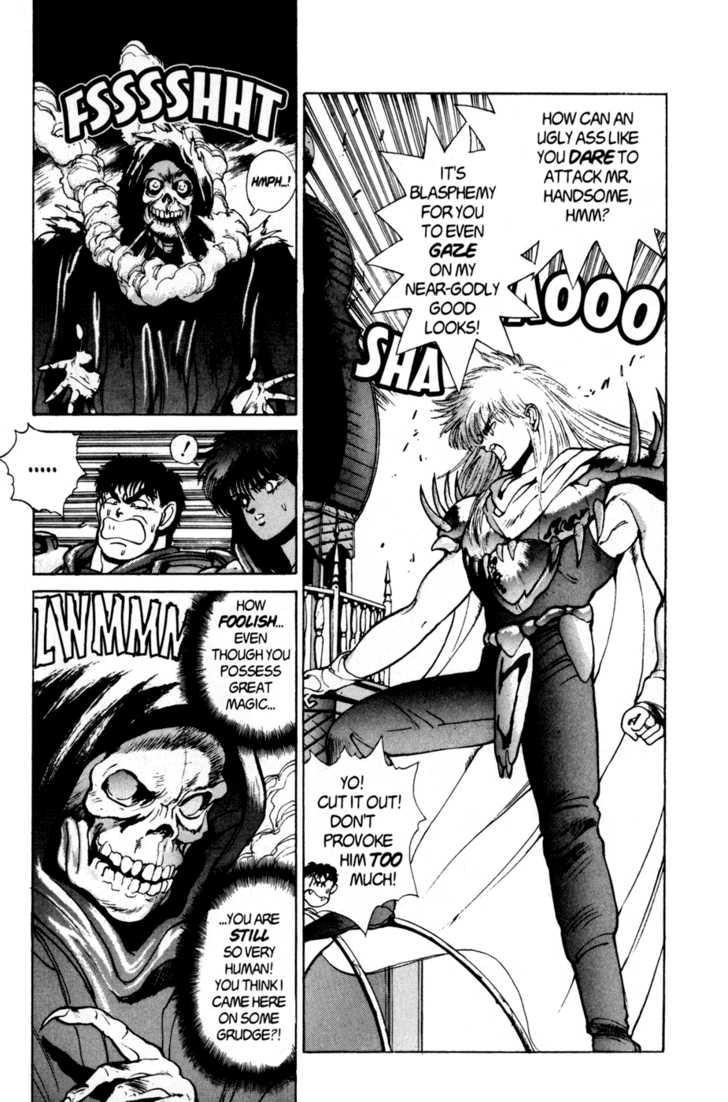 Bastard 51 Page 3