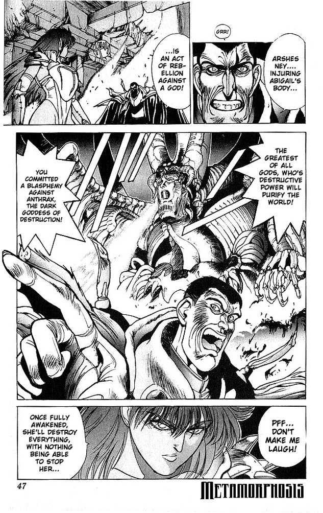 Bastard 59 Page 1