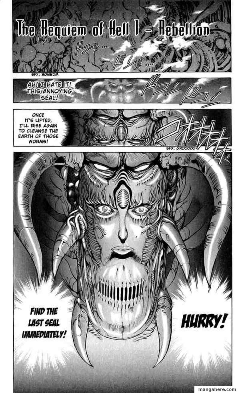 Bastard 71 Page 1