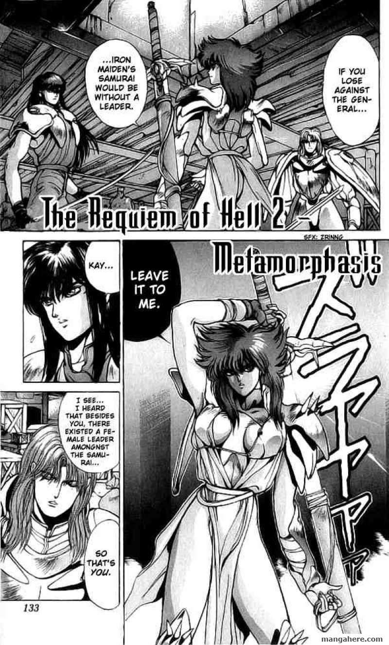 Bastard 72 Page 1