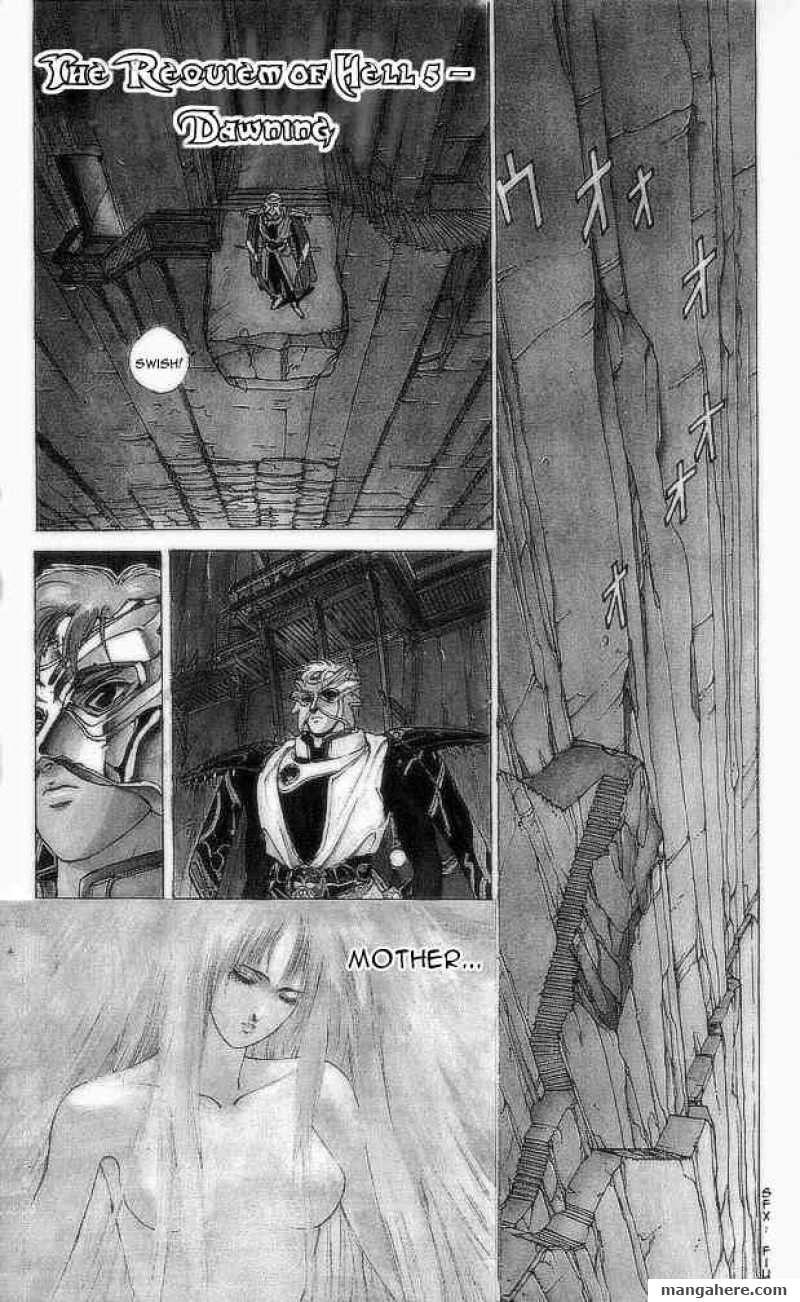 Bastard 75 Page 2