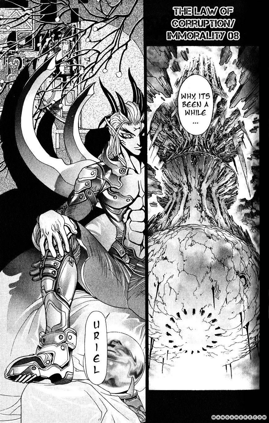 Bastard 108 Page 1