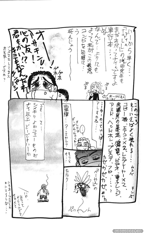 Bastard 112.5 Page 3
