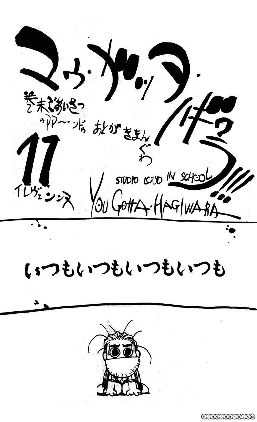 Bastard 118.5 Page 1