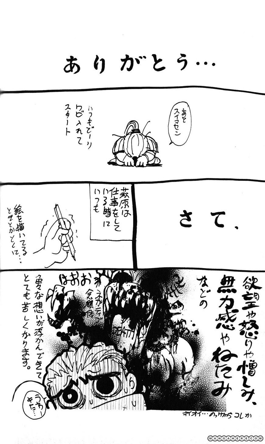 Bastard 118.5 Page 2