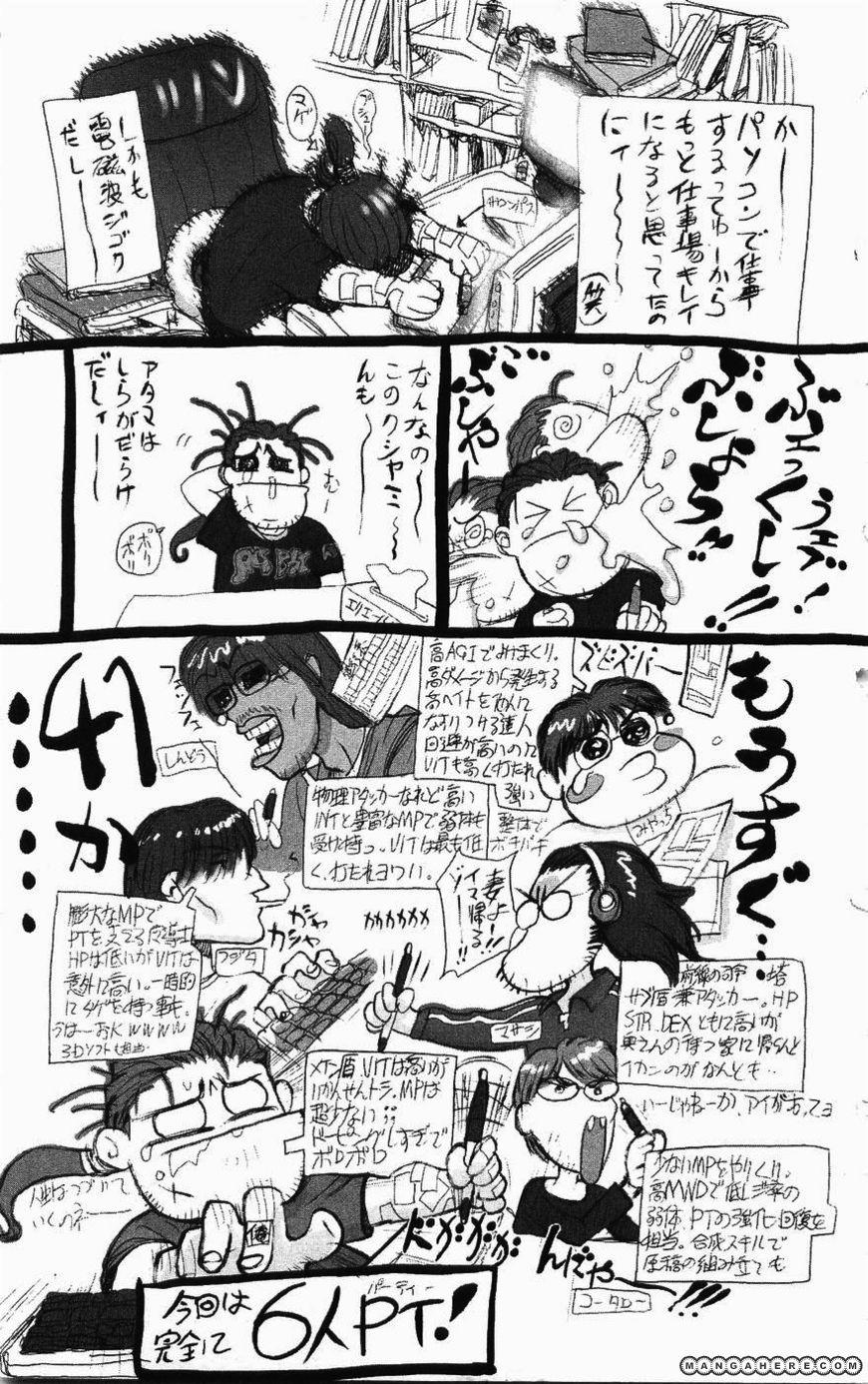 Bastard 126.5 Page 2