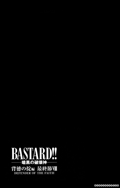 Bastard 134 Page 1
