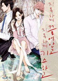 Manga Jidokhage Kkeureoango Jidokhage Kiseuhago, đọc Manga Jidokhage Kkeureoango Jidokhage Kiseuhago, Manga mobile Jidokhage Kkeureoango Jidokhage Kiseuhago