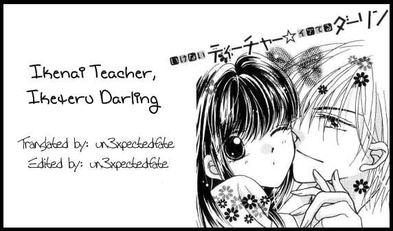 Ikenai Teacher, Iketeru Darling 8.1 Page 1