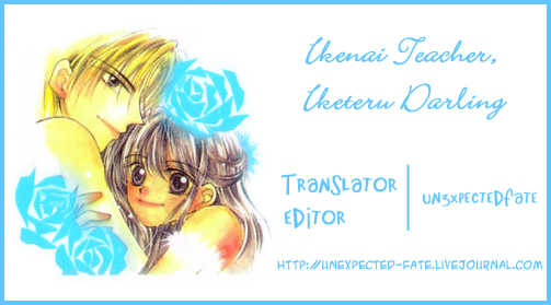 Ikenai Teacher, Iketeru Darling 10.1 Page 1