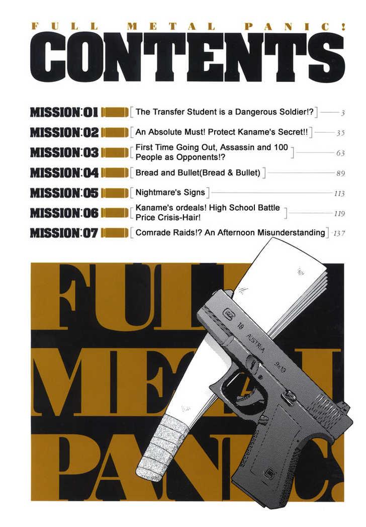 Full Metal Panic! 1 Page 2