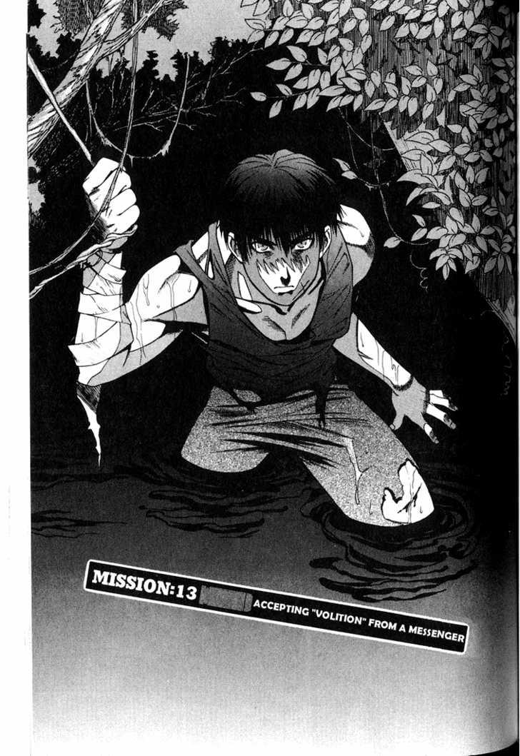 Full Metal Panic! 13 Page 1