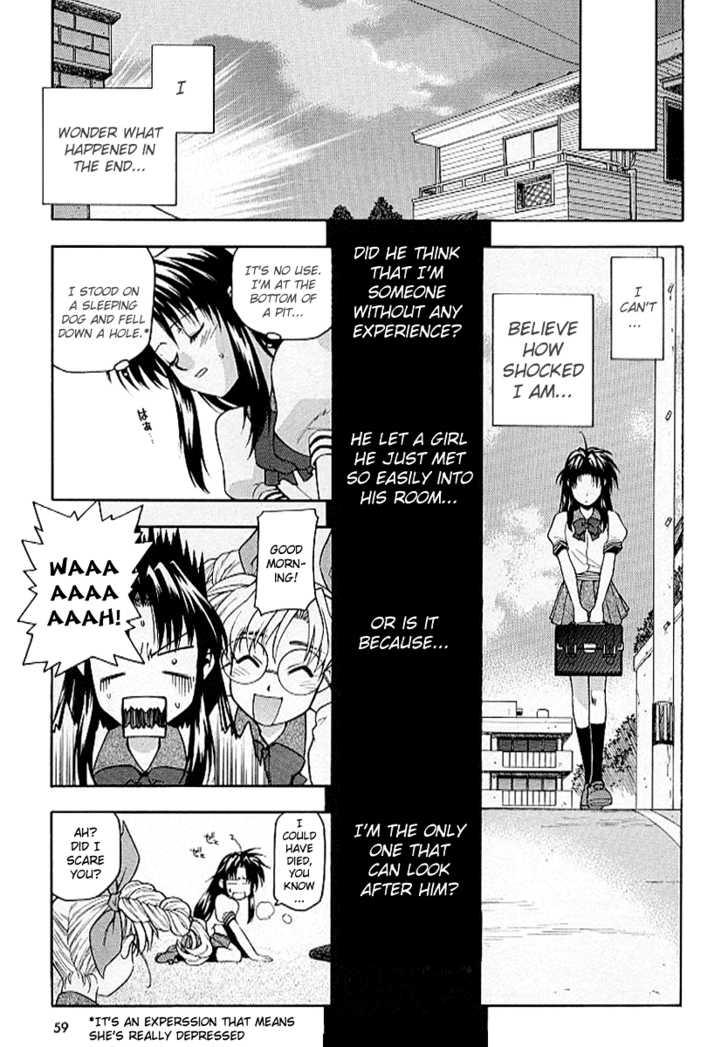 Full Metal Panic! 17 Page 3