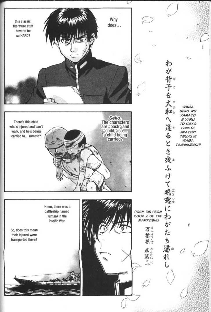 Full Metal Panic! 37 Page 2