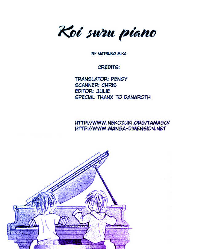 Koisuru Piano 2.1 Page 1