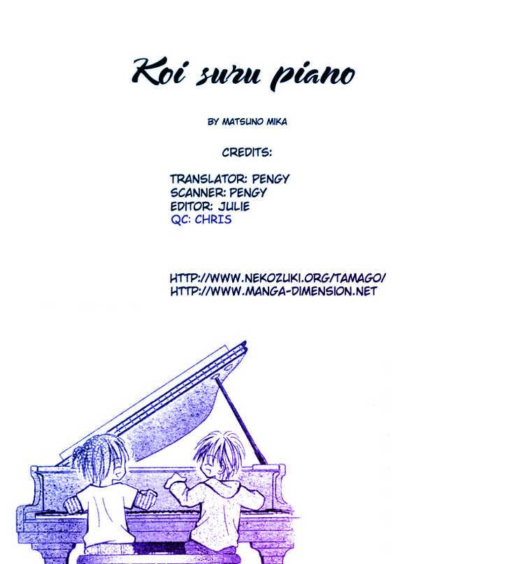 Koisuru Piano 3.1 Page 1