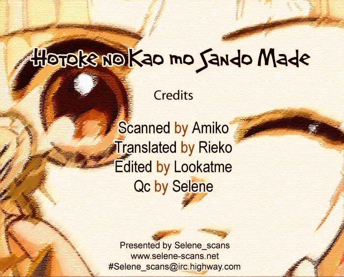 Hotoke no Kao mo Sando Made 0 Page 1