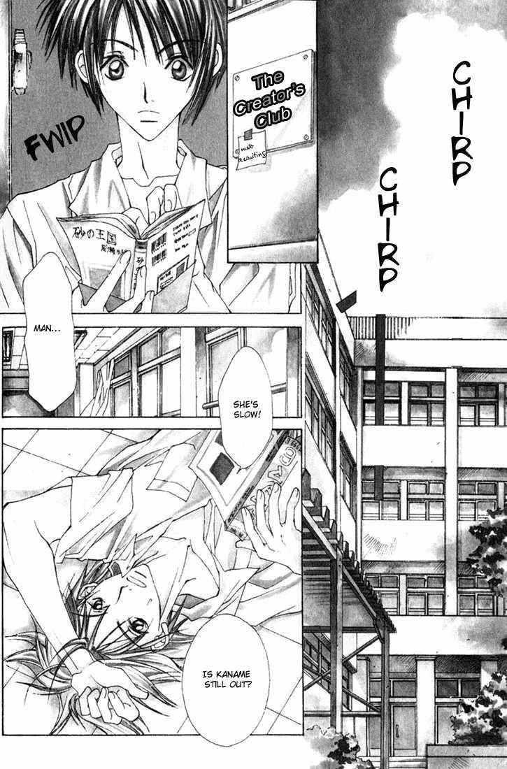 Tennen Yuuryouji 2 Page 2