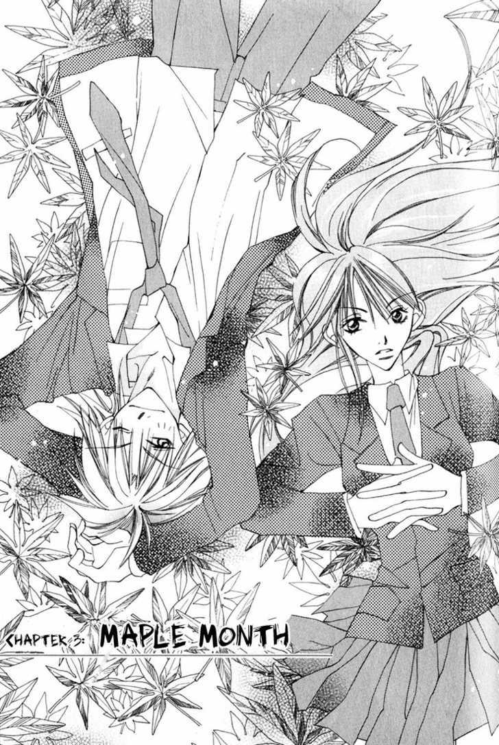 Tennen Yuuryouji 3 Page 2