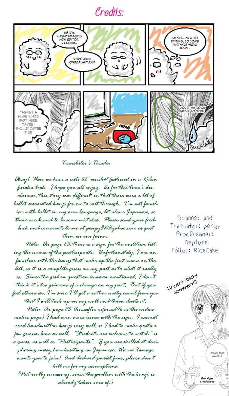 Mai Oriru Hana 1 Page 2