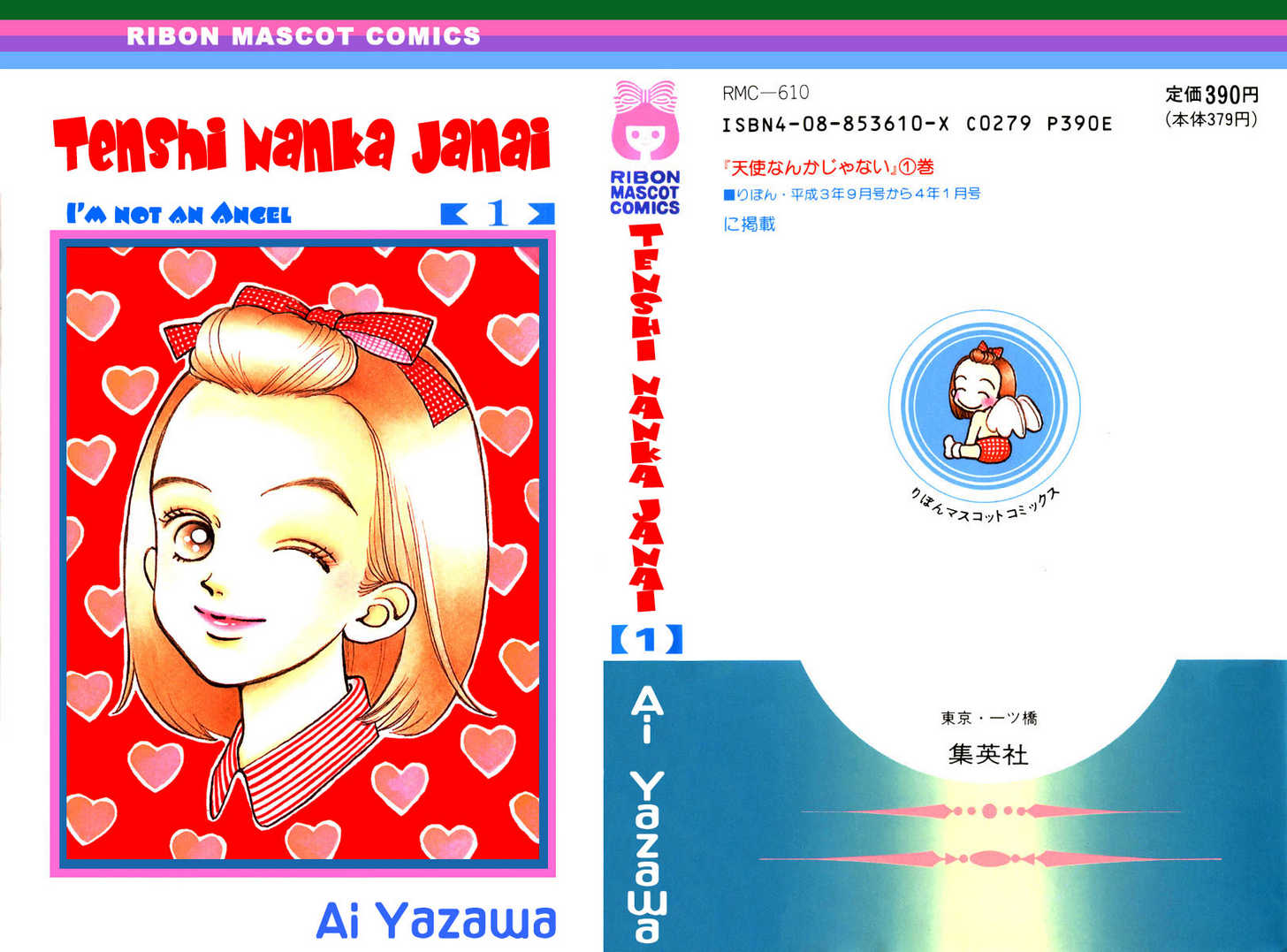 Tenshi Nanka ja Nai 1.1 Page 1