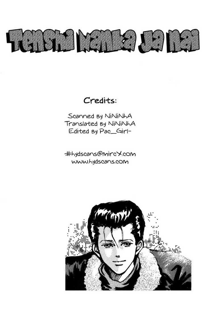 Tenshi Nanka ja Nai 2.1 Page 1