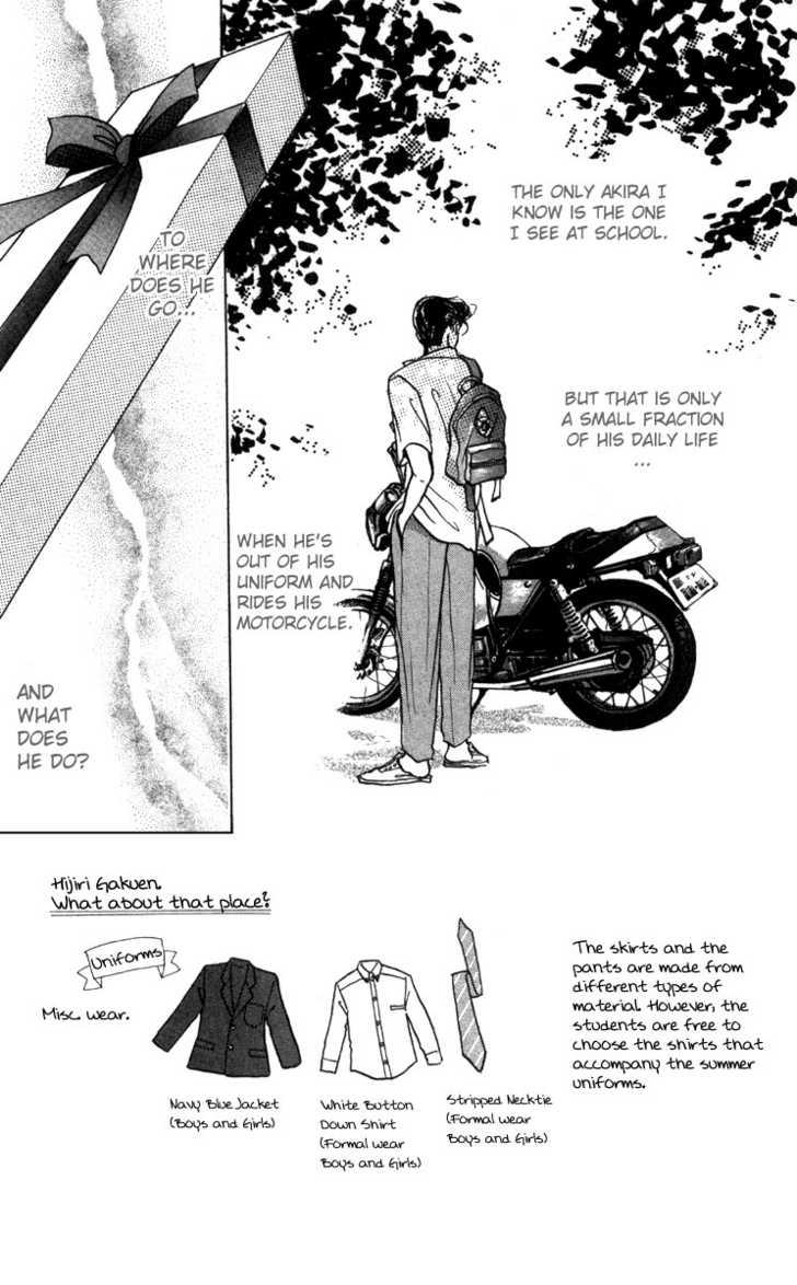 Tenshi Nanka ja Nai 3.1 Page 2