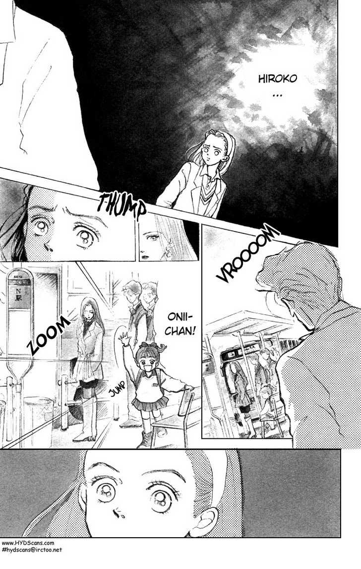 Tenshi Nanka ja Nai 5 Page 2