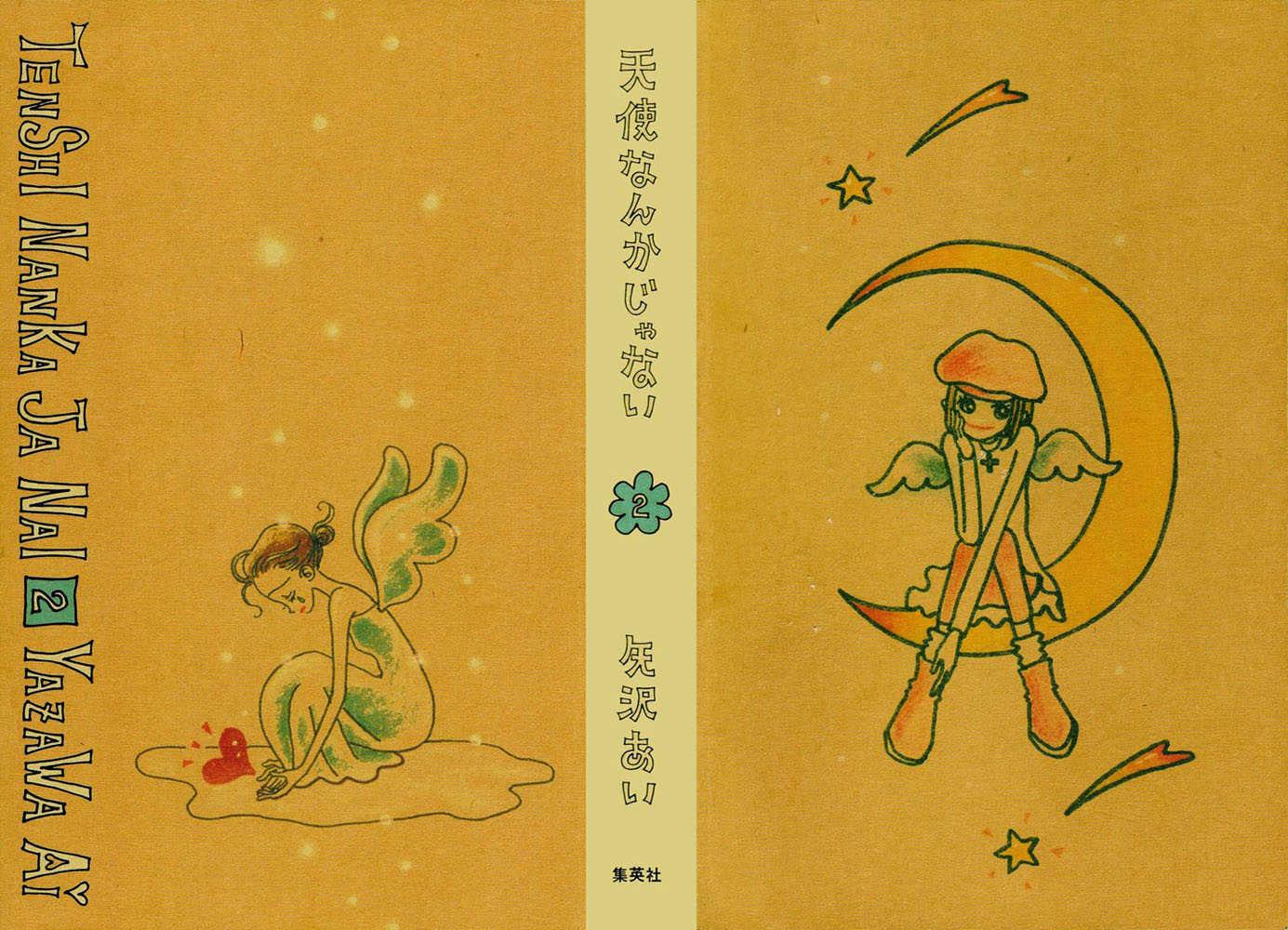 Tenshi Nanka ja Nai 11 Page 2