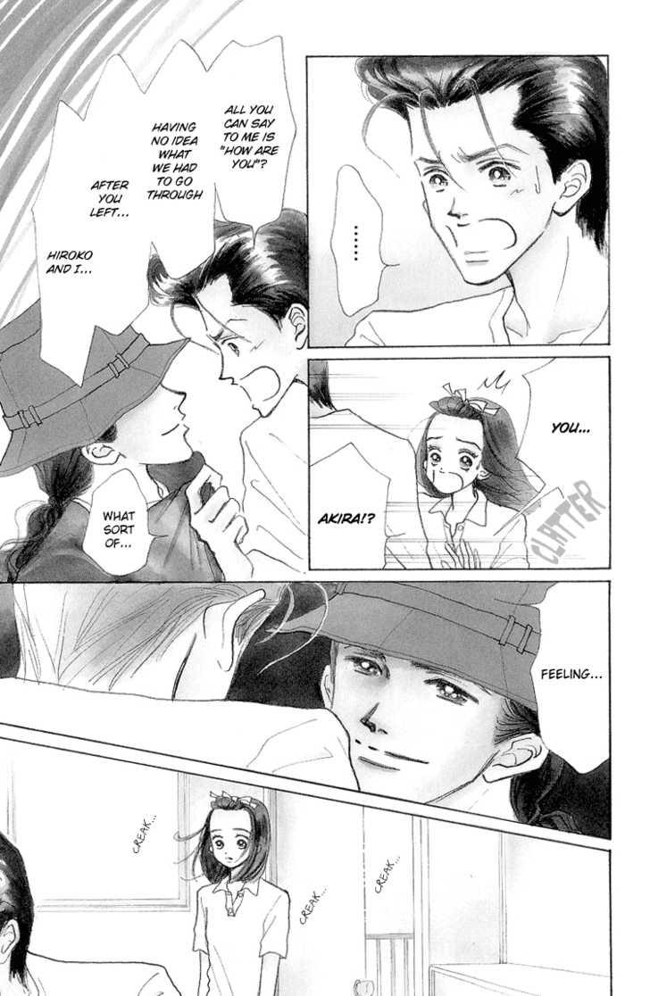 Tenshi Nanka ja Nai 13 Page 3