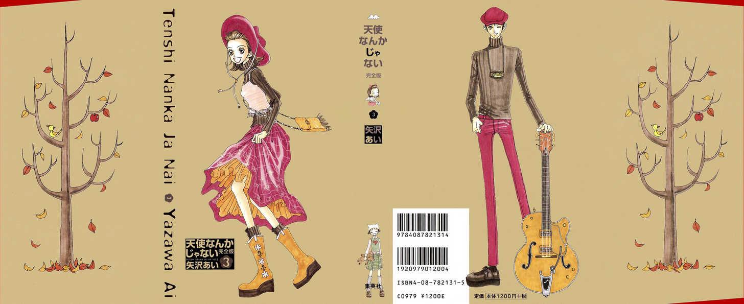 Tenshi Nanka ja Nai 21 Page 1