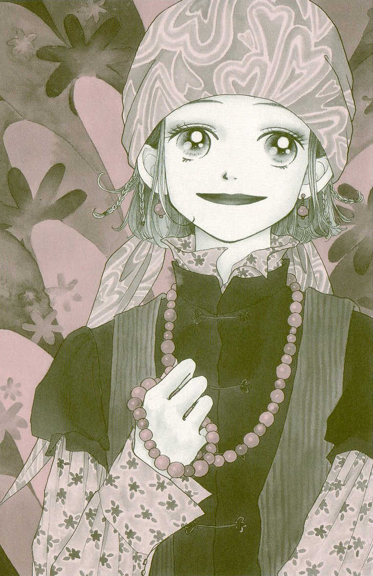 Tenshi Nanka ja Nai 27 Page 1